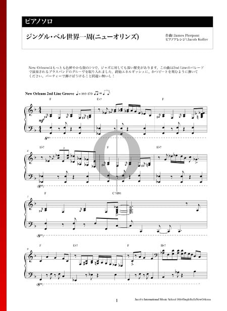 Jingle Bells New Orleans Sheet Music