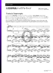 Fantaisie Impromptu C-sharp Minor, Op. post. 66 (Jazz Version)
