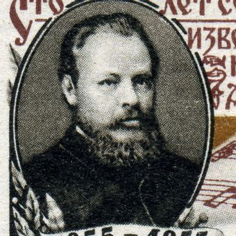 Anatoli Konstantinowitsch Ljadow
